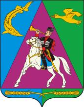 Лежак Доктора Редокс «Колючий» в Приморско-Ахтарске (Краснодарский край)