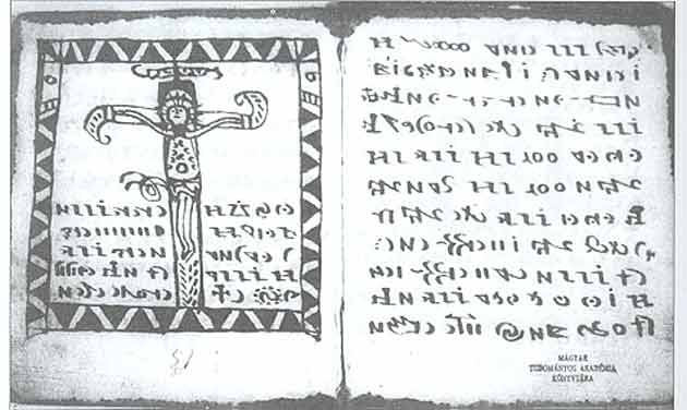 Codex Rohonczi 51