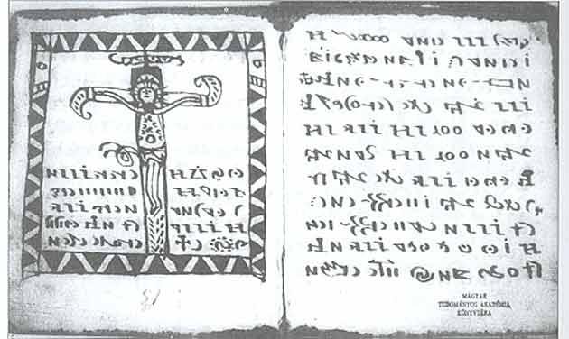 stange medieval books devils bible voynich manuscript