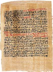 Ebers Papyrus - Wikipedia, the free encyclopedia
