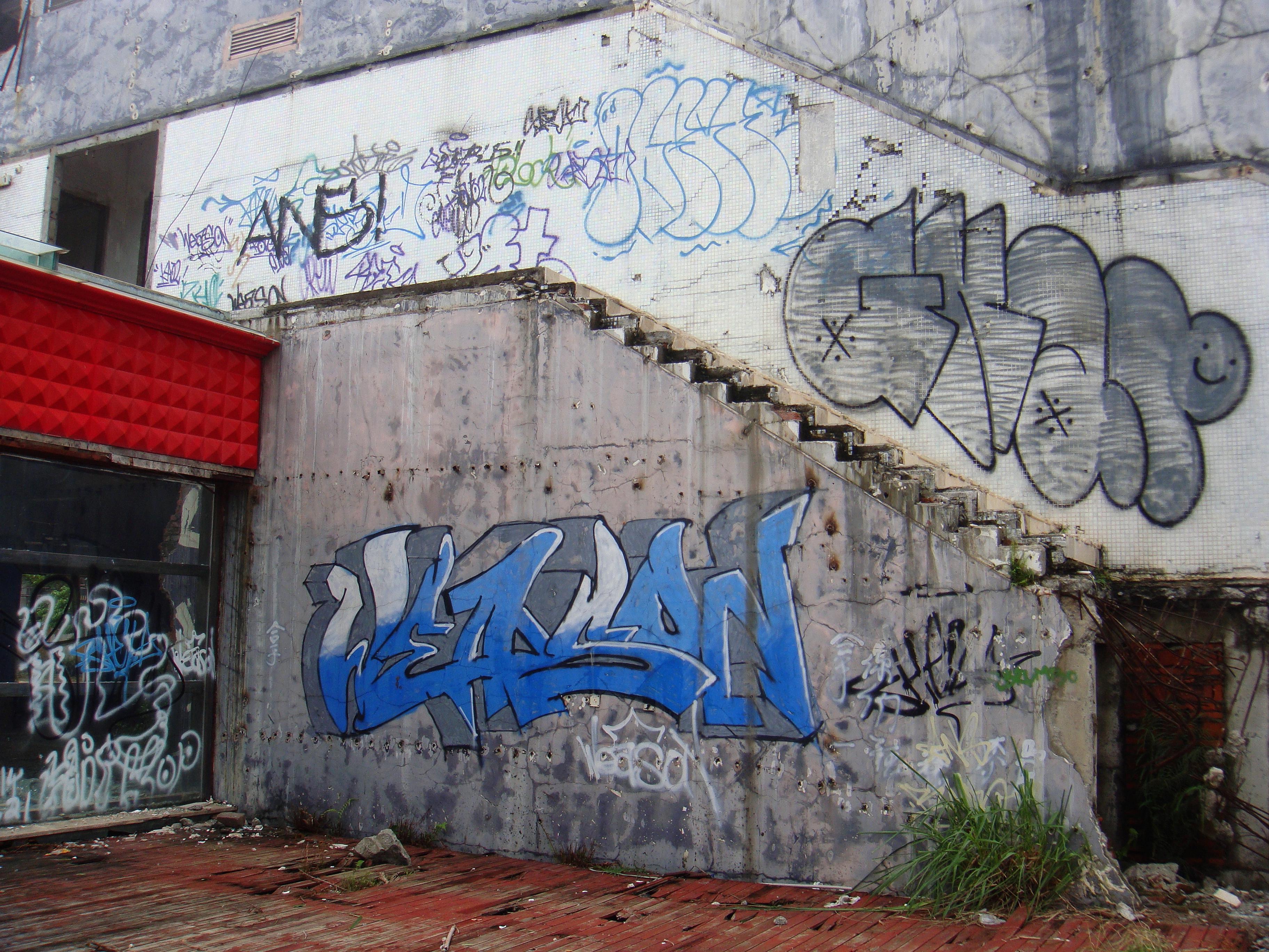 Filegraffiti in haikou near evergreen park 01 jpg