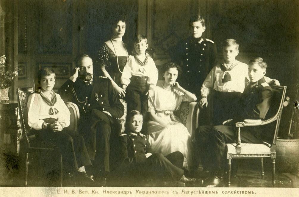 Princess Irina Alexandrovna of Russia