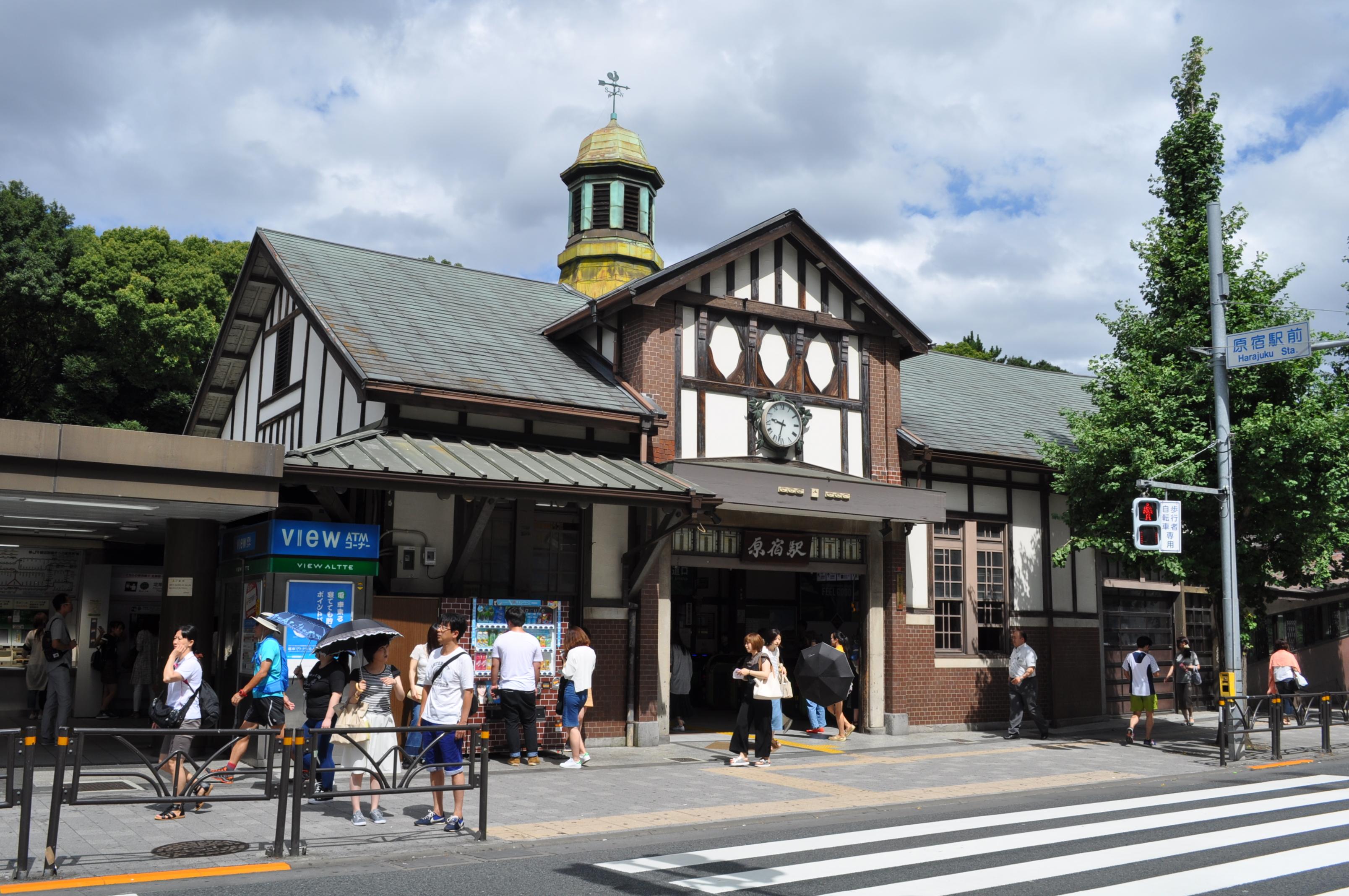 50b44b64718b Harajuku Station - Wikipedia