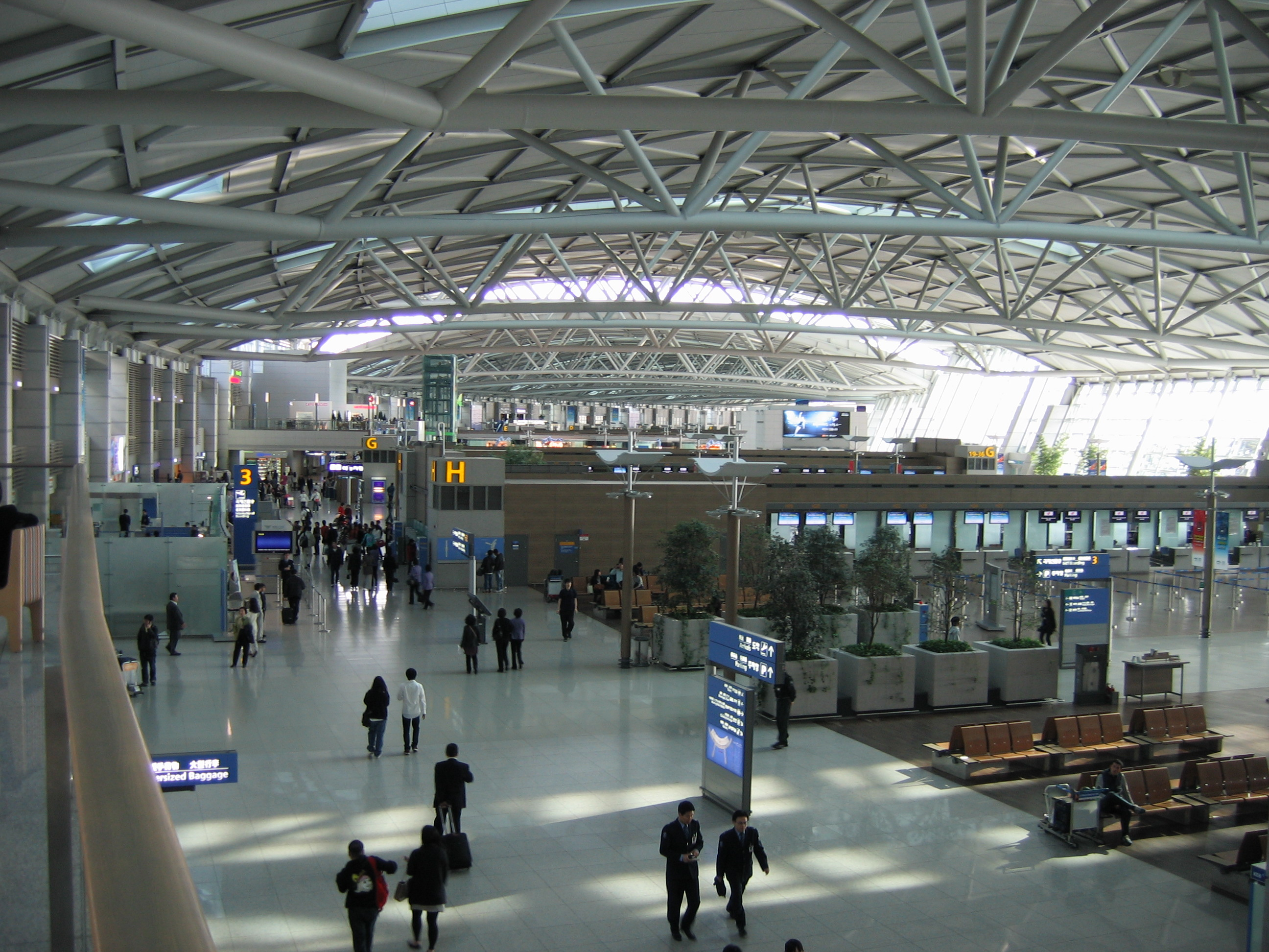 Wiki - Incheon International Airport - Departure Terminal