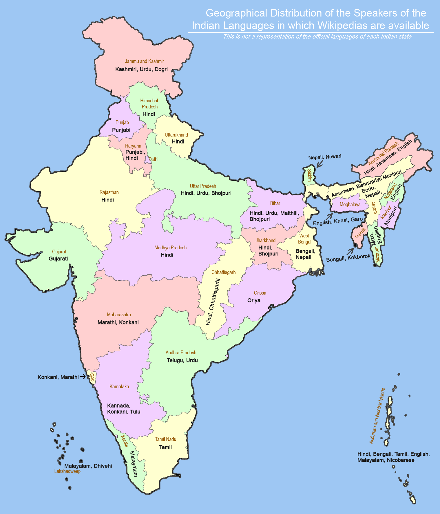 Archivo:India-locator-language-map.png - Wikipedia, la enciclopedia ...