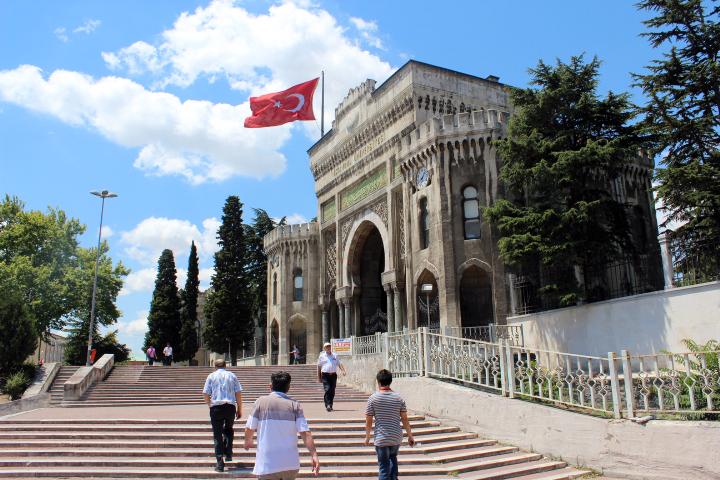 File:Istanbul university entrance.jpg