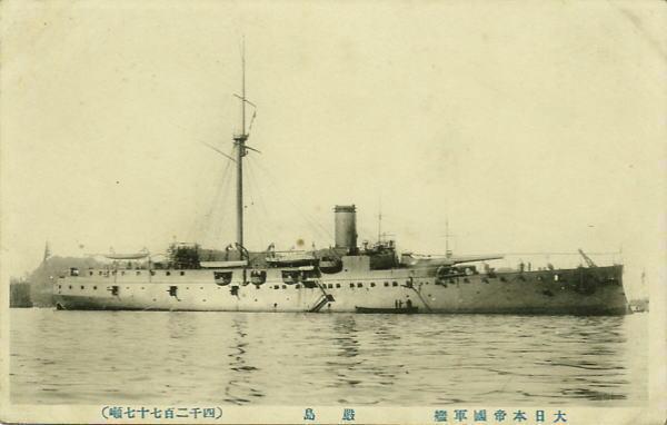 File:Japanese cruiser Itsukushima.jpg