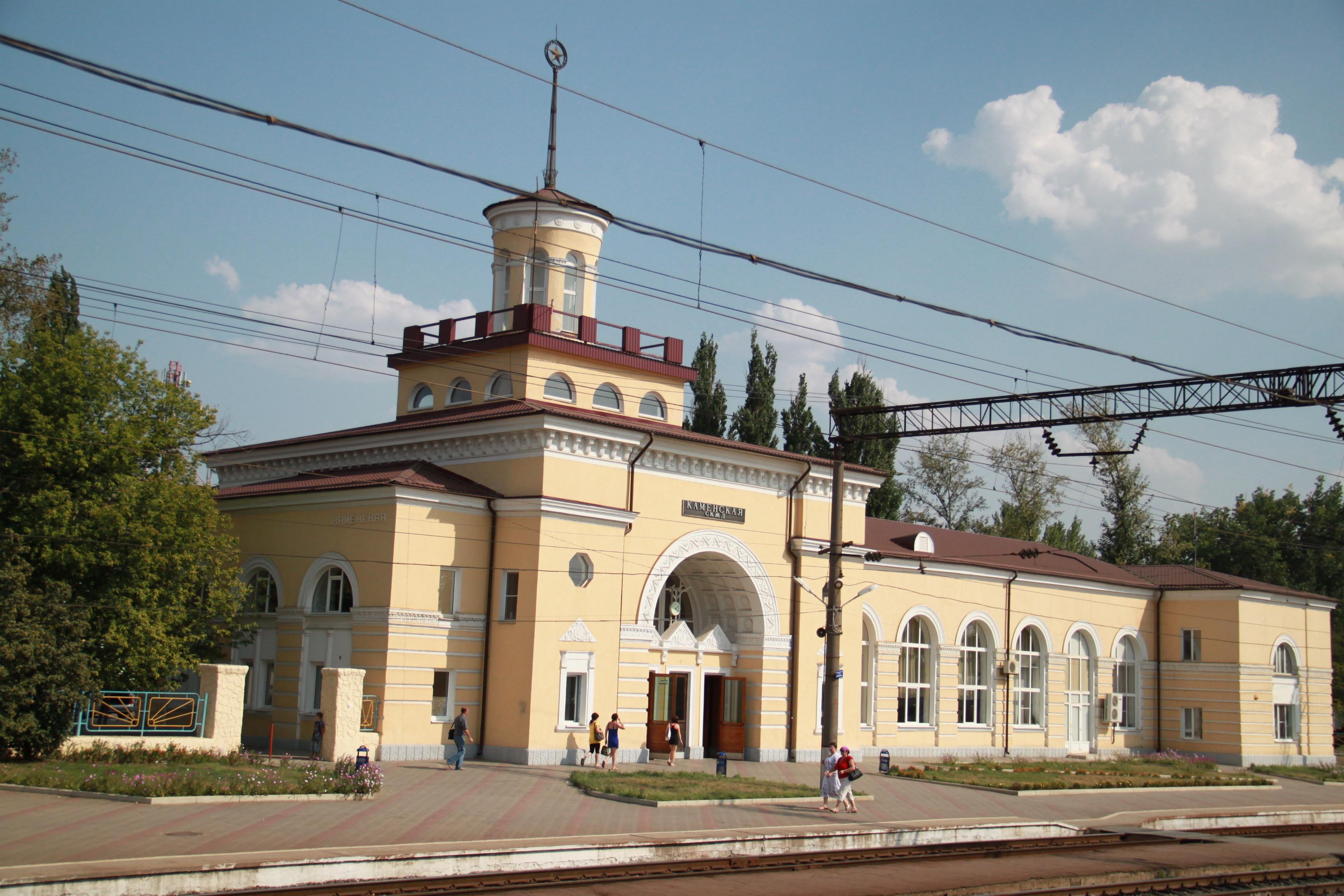 卡緬斯克-沙赫京斯基