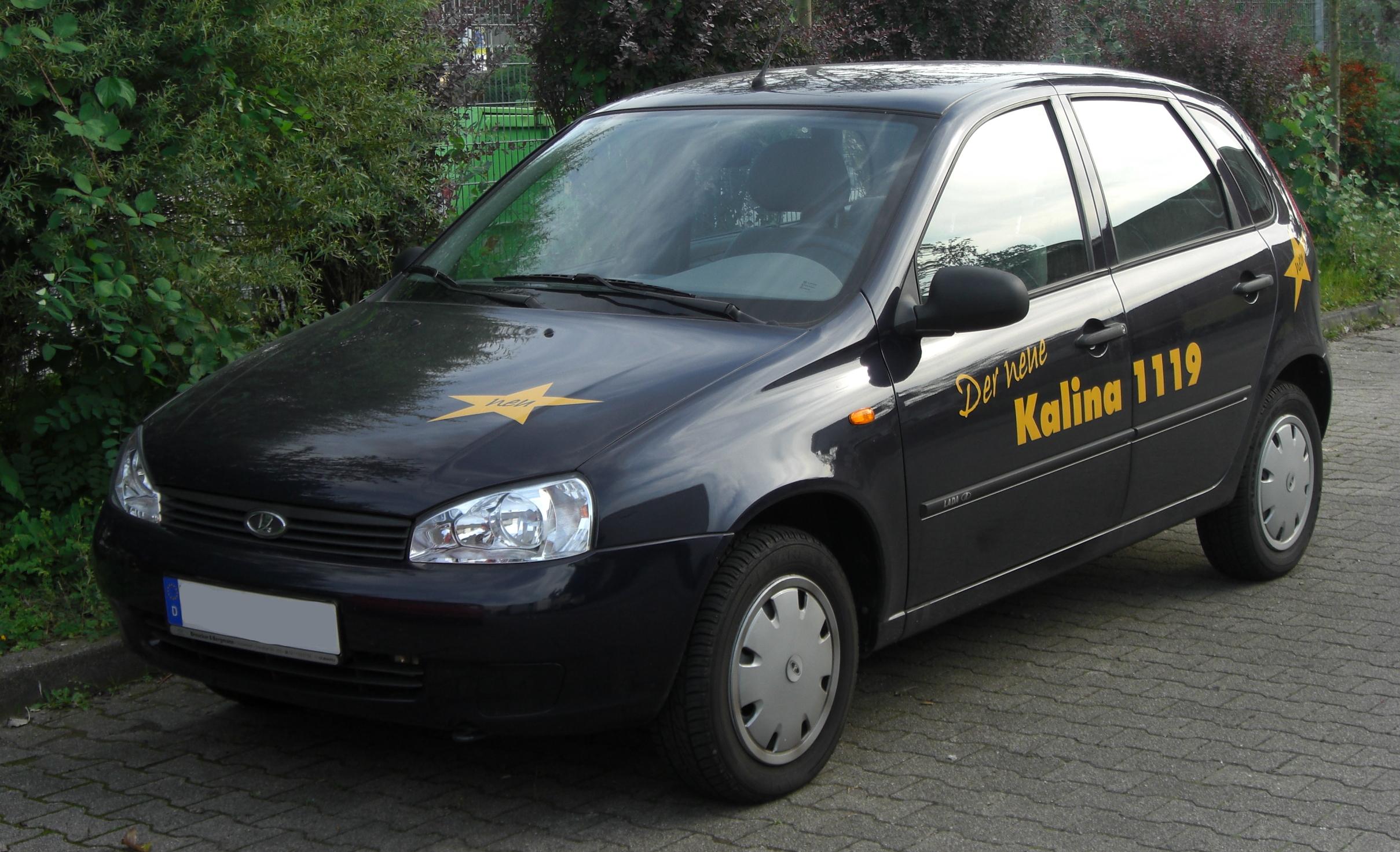 File:Lada Kalina 1119 front.JPG