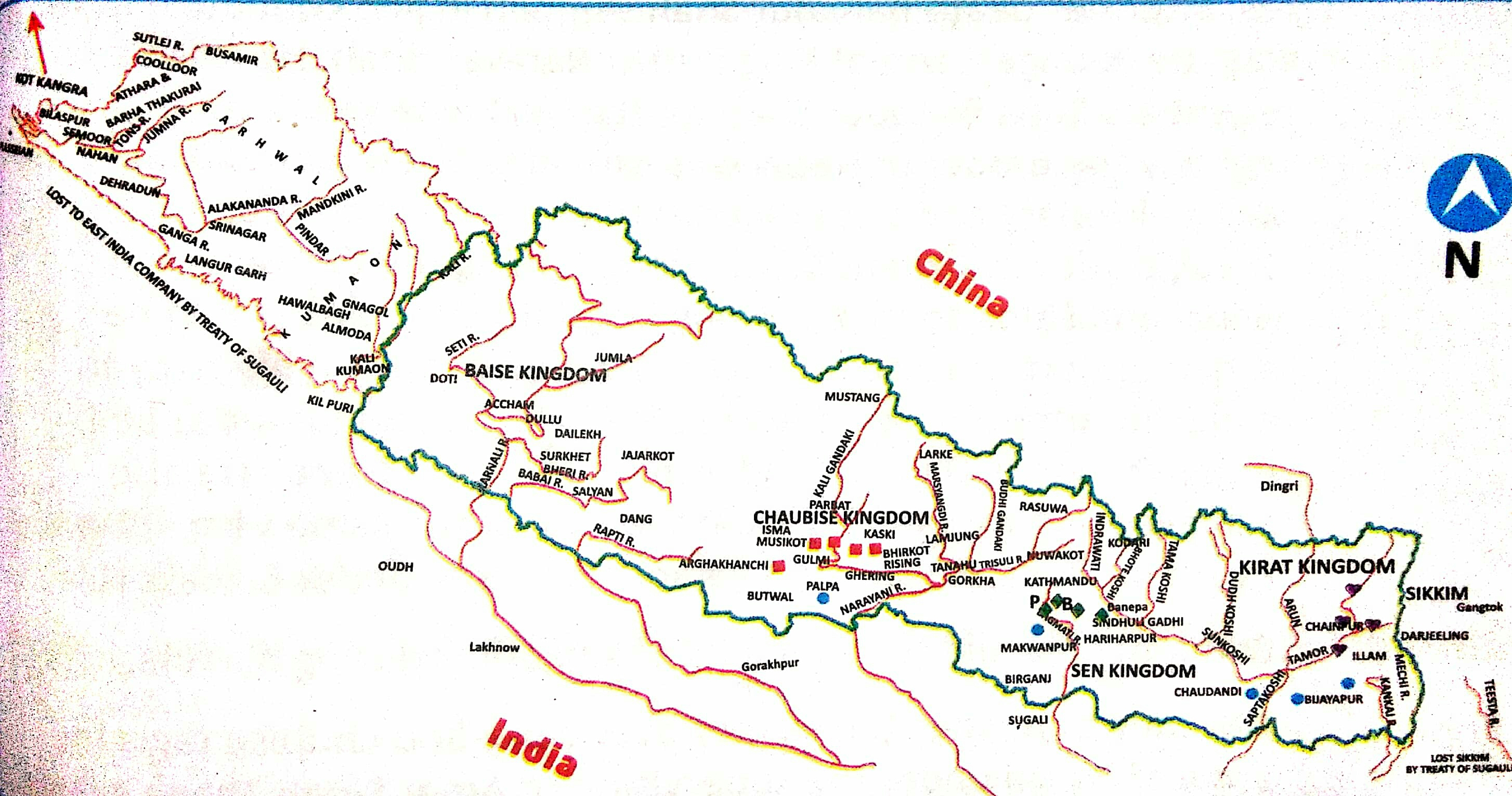 Image of: Kingdom Of Nepal Military Wiki Fandom