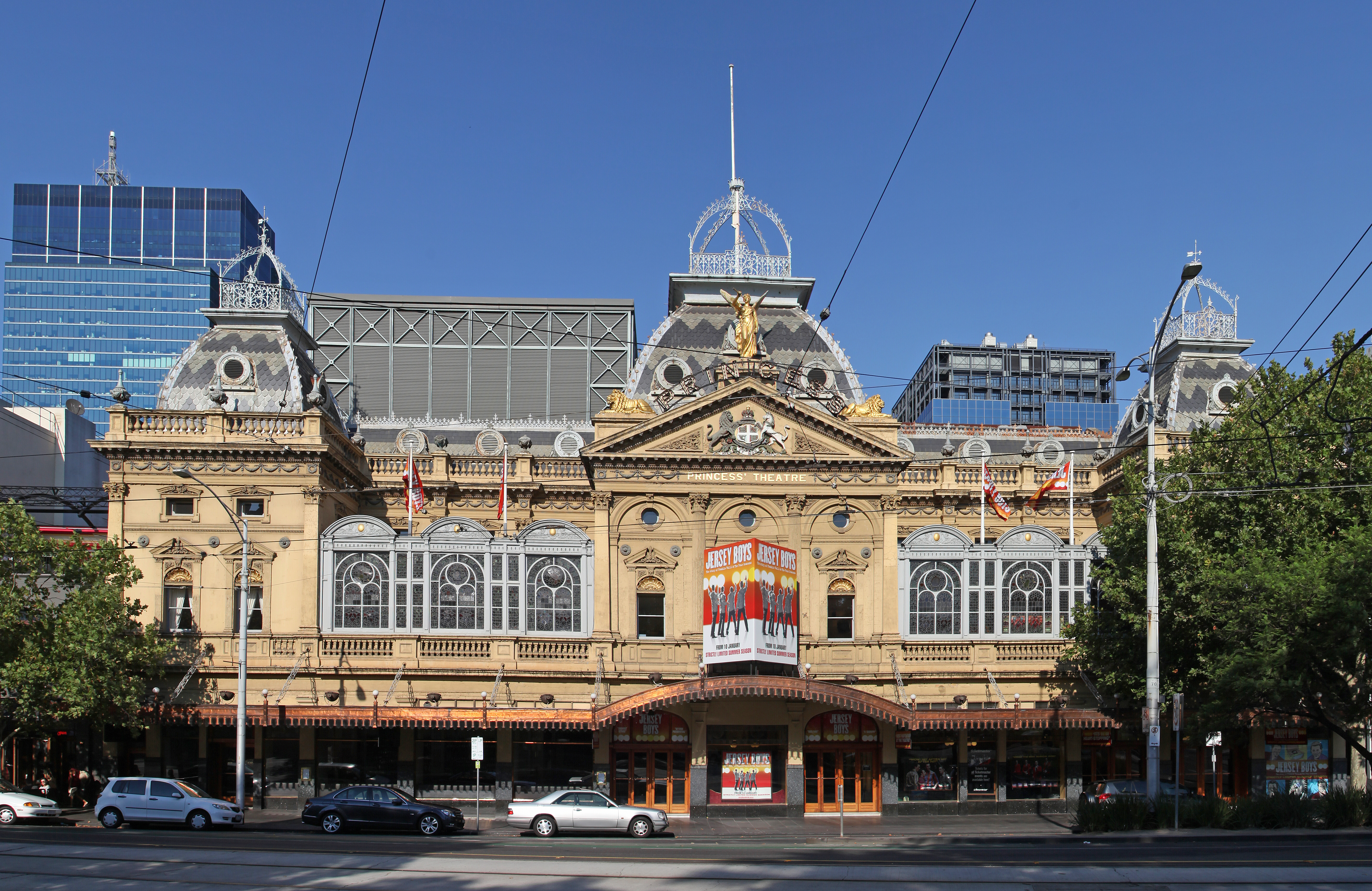 February dates in Melbourne