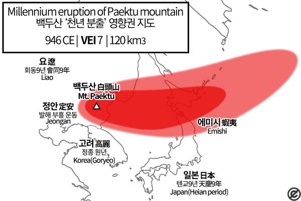 韓国と北朝鮮の聖地 白頭山が噴火しそうニダ