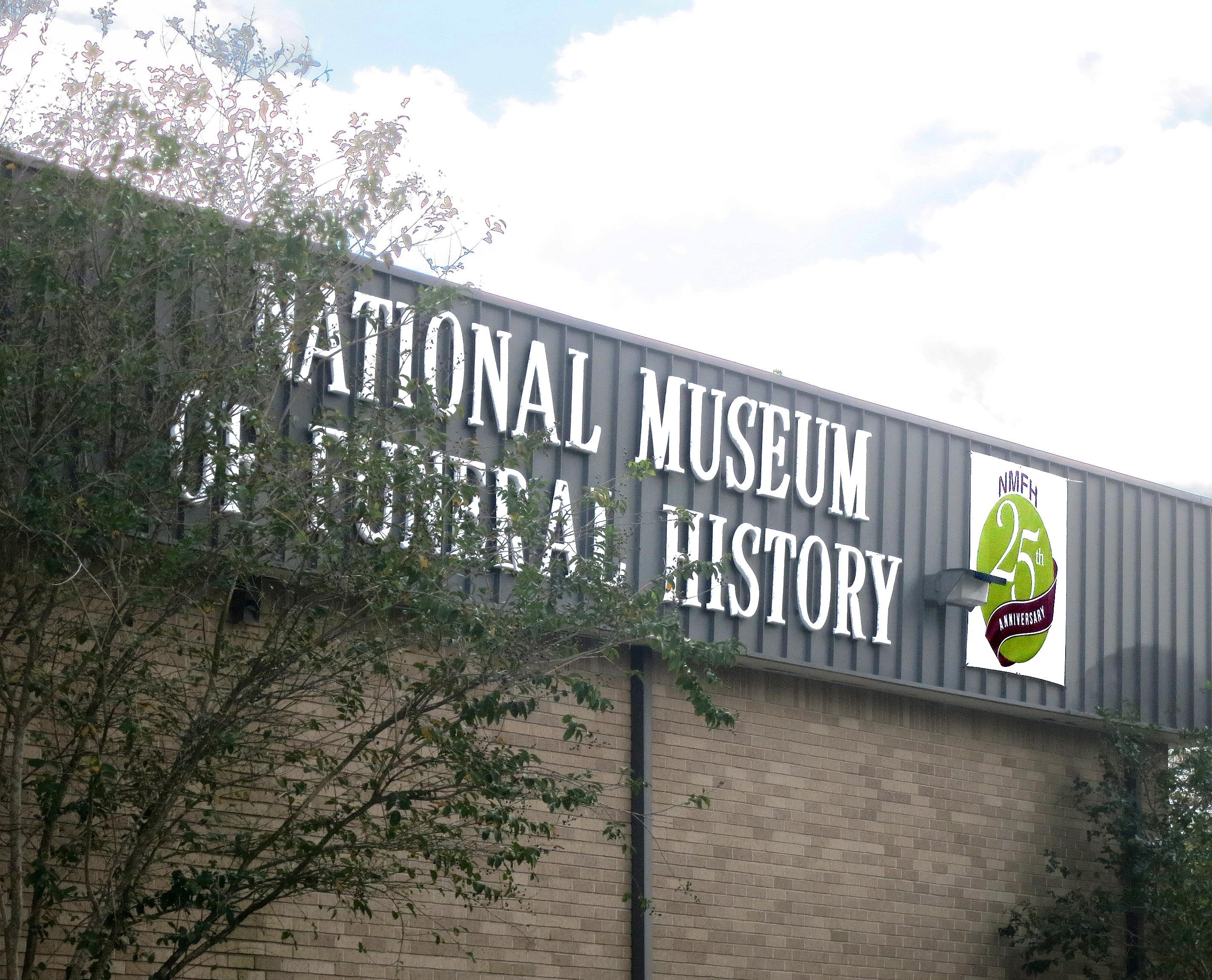 National Museum of Funeral History.jpg