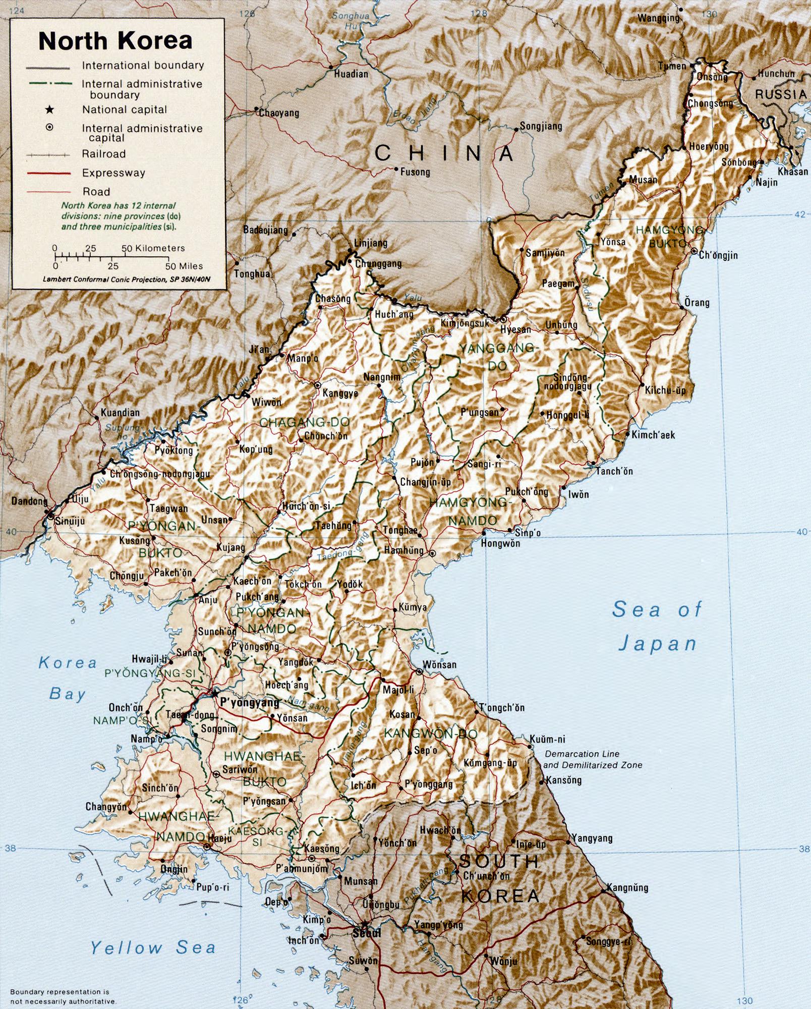 جغرافيا كوريا الشمالية ويكيبيديا