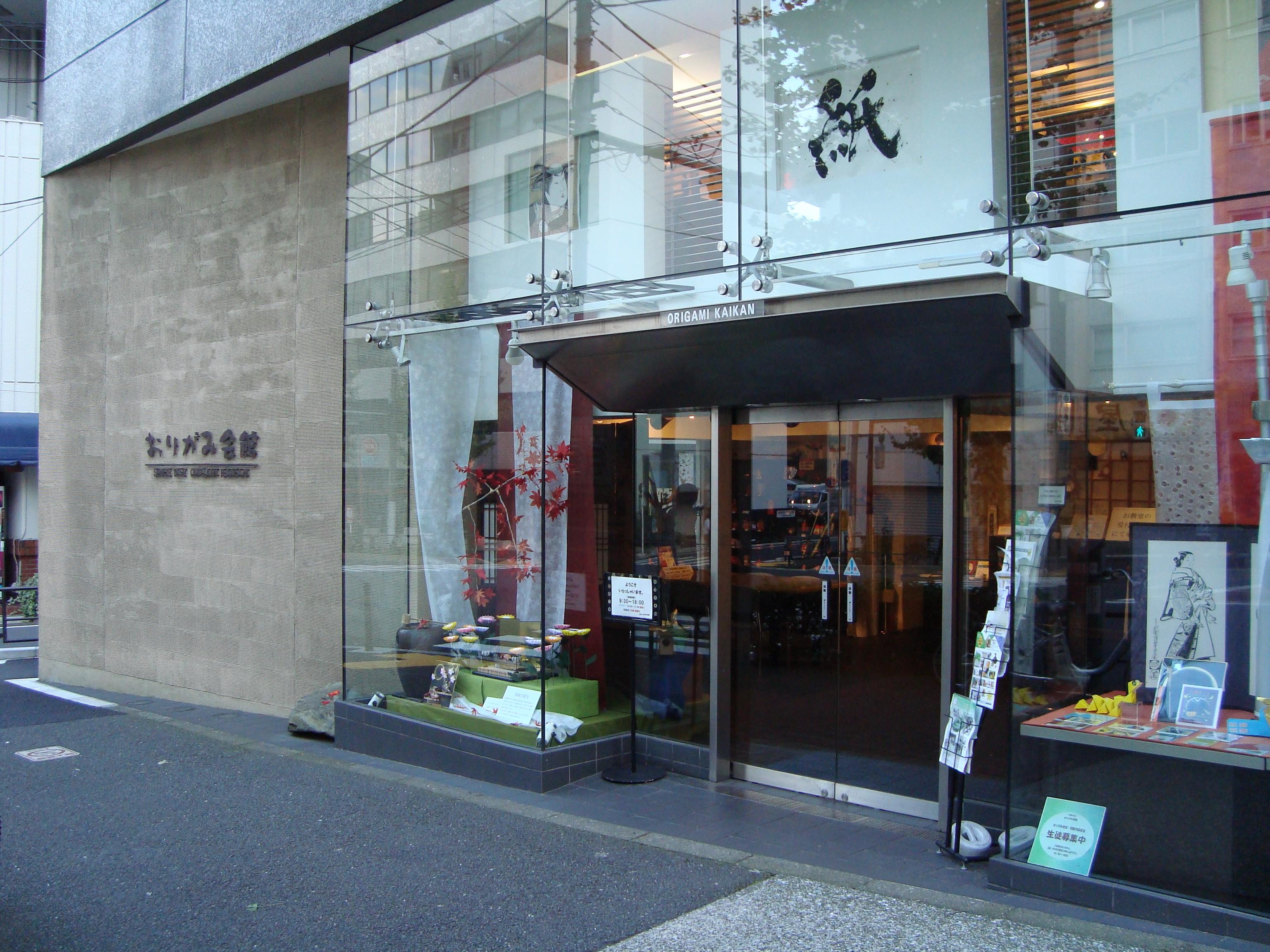 Origami Kaikan: Ochanomizu - Where In Tokyo listing   2304x3072
