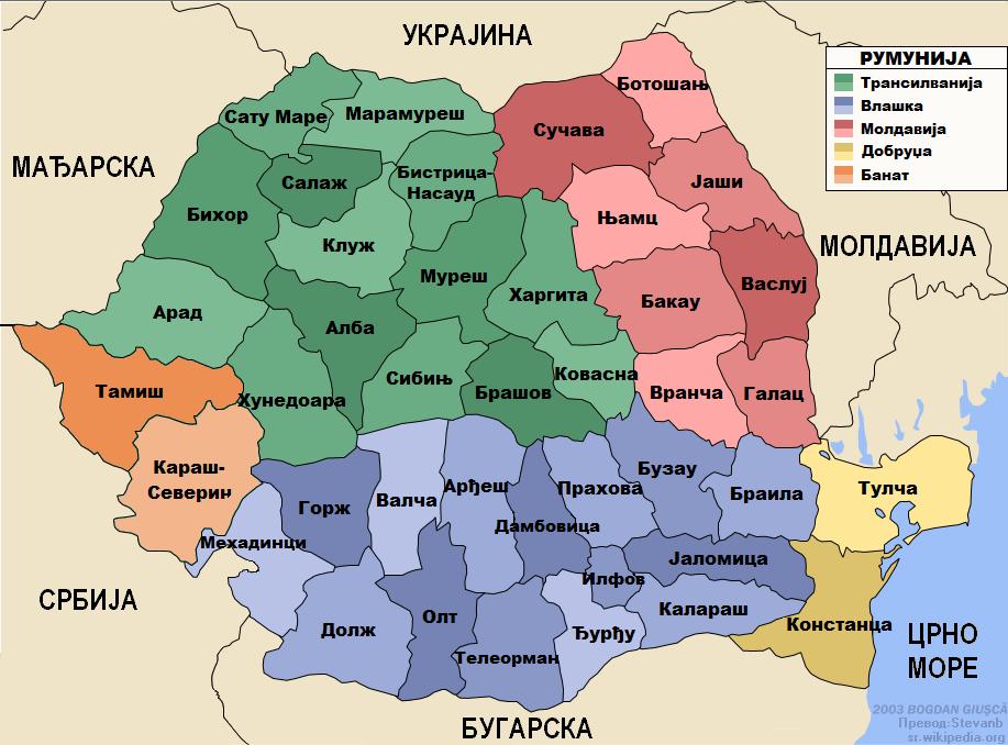 karta rumunije Административна подела Румуније — Википедија, слободна енциклопедија karta rumunije