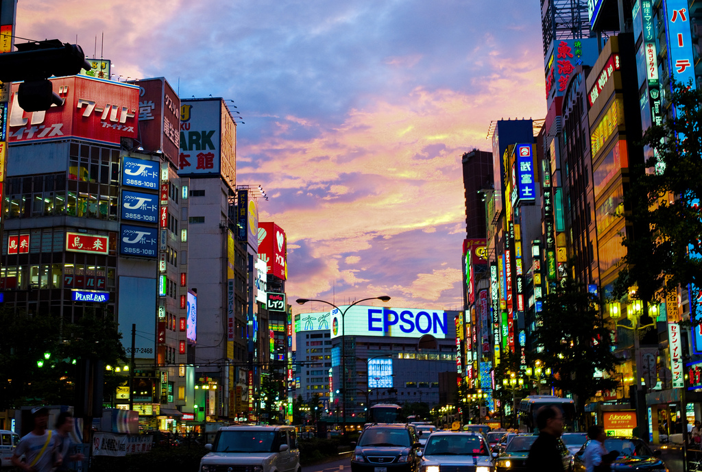 Sunset over Shinjuku