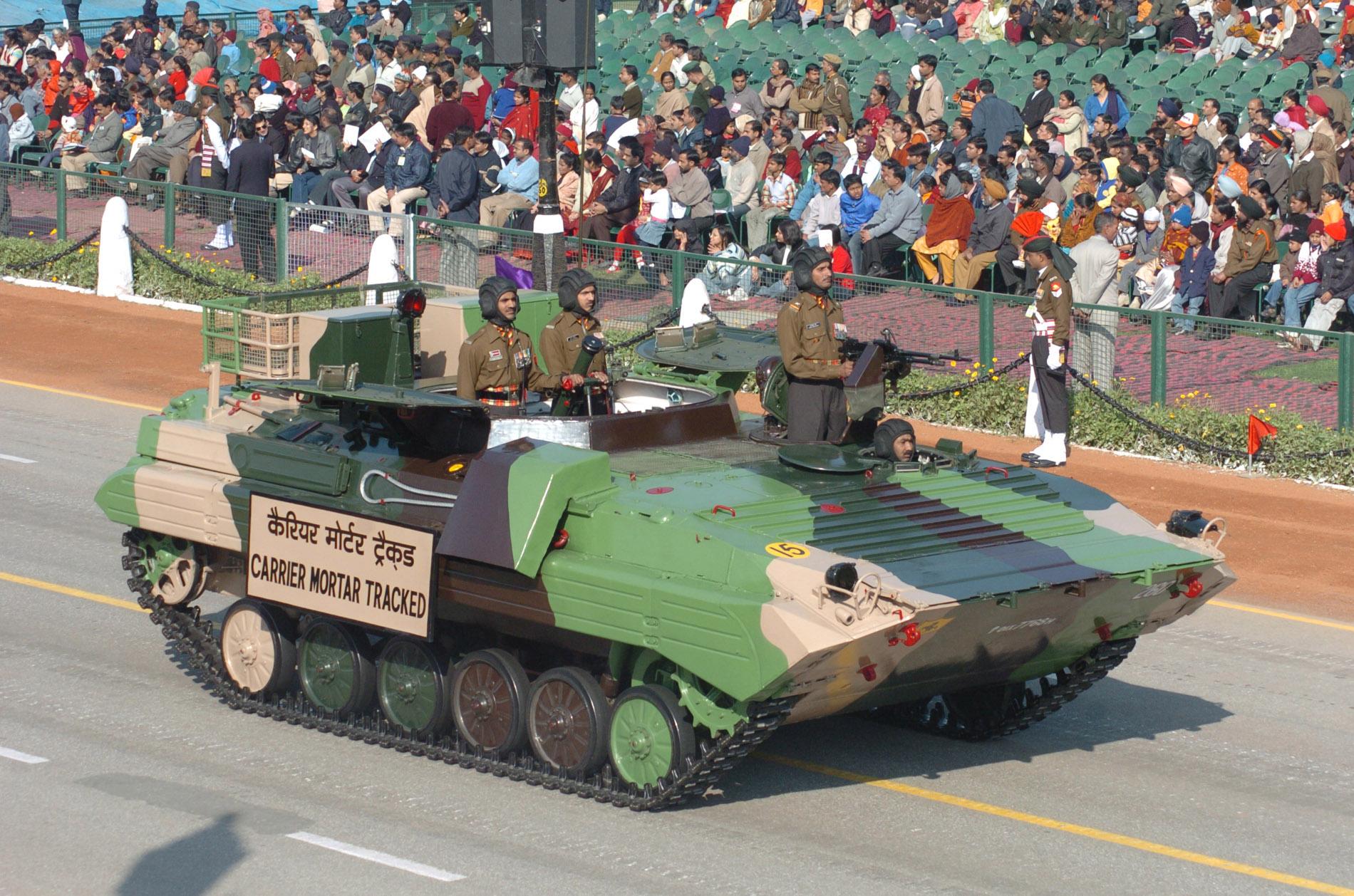 Resultado de imagen para Carrier Mortar Tracked Vehicle