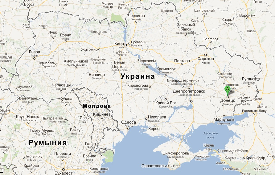 Donetsk Ukraine  city images : Description Ukraine Donetsk