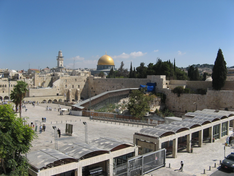 File:Western wall and its square, jerusalem.jpg - Wikipedia