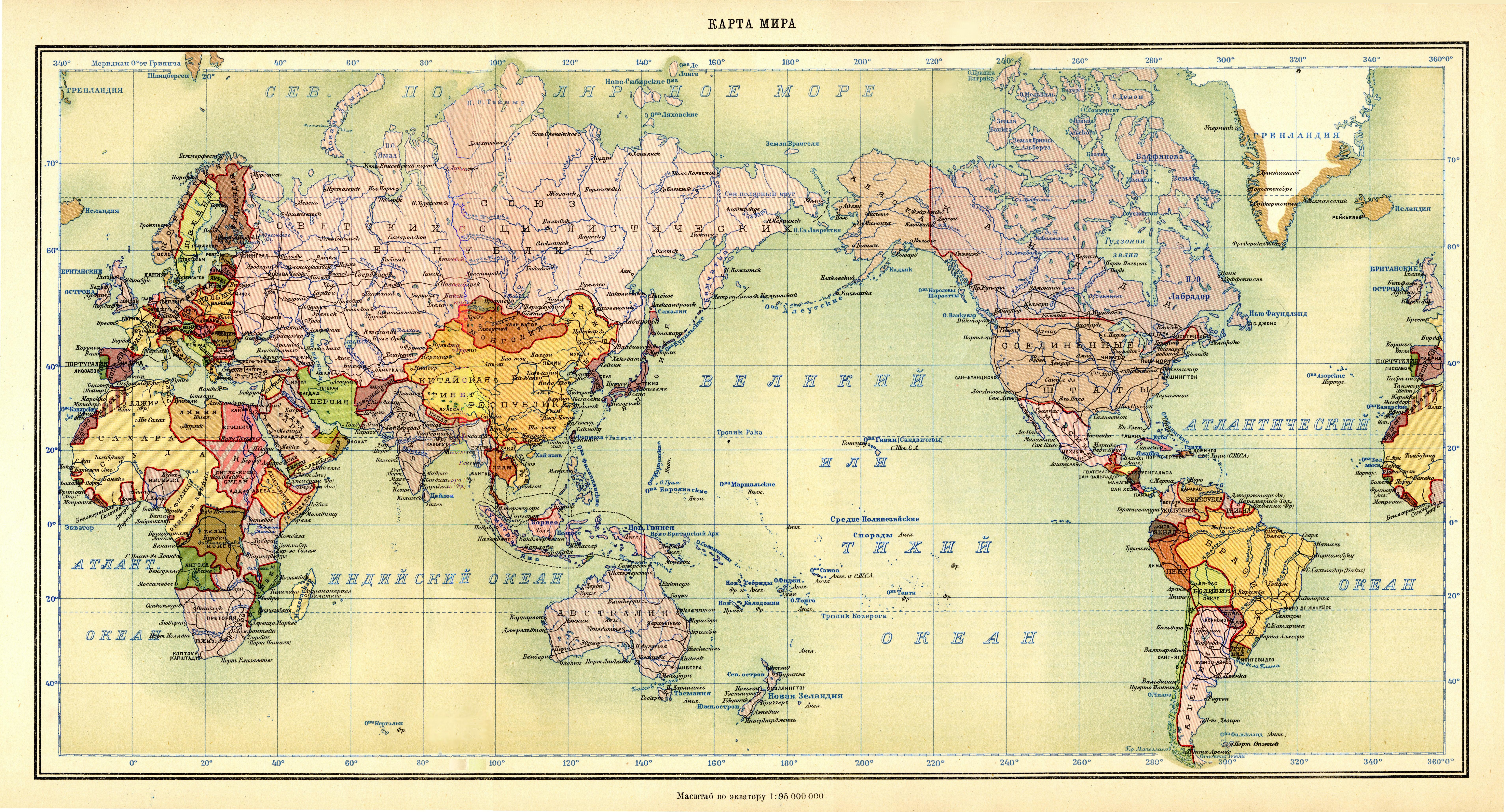 Atlas World Map File W...