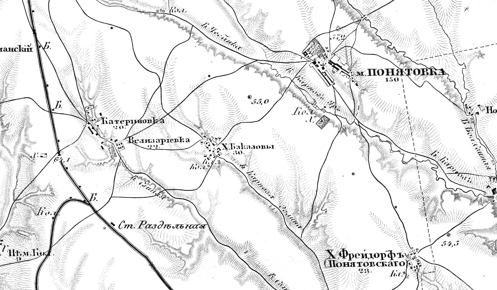 Станция Раздельная на военно-топографической карте Российской Империи (1868-1877 гг.)