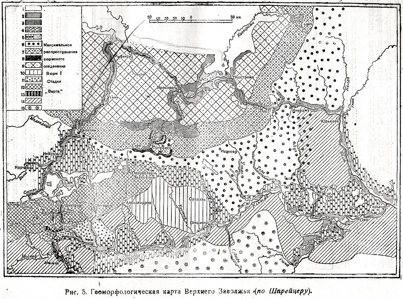 Изображение 5: Геоморфологическая карта Верхнего Заволжья (по Шпрейцеру). Изображение можно увеличить..