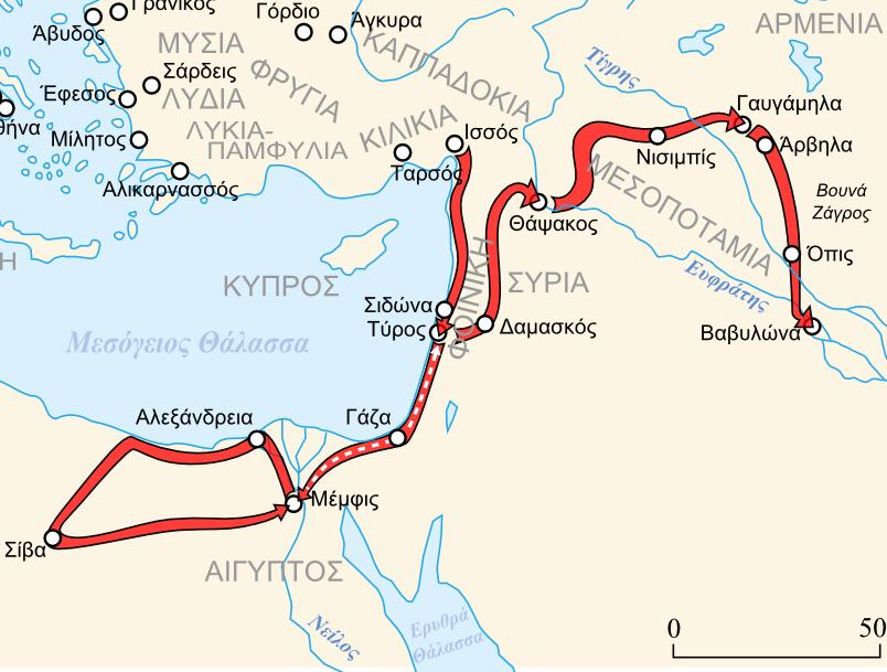 Кампания Александра 332—331 годов.