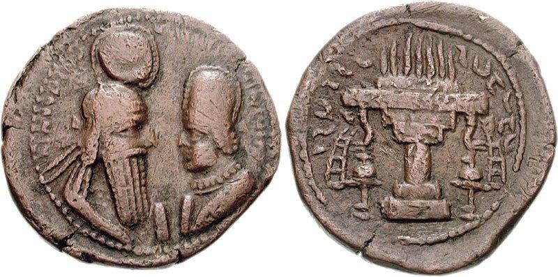 Shapur I