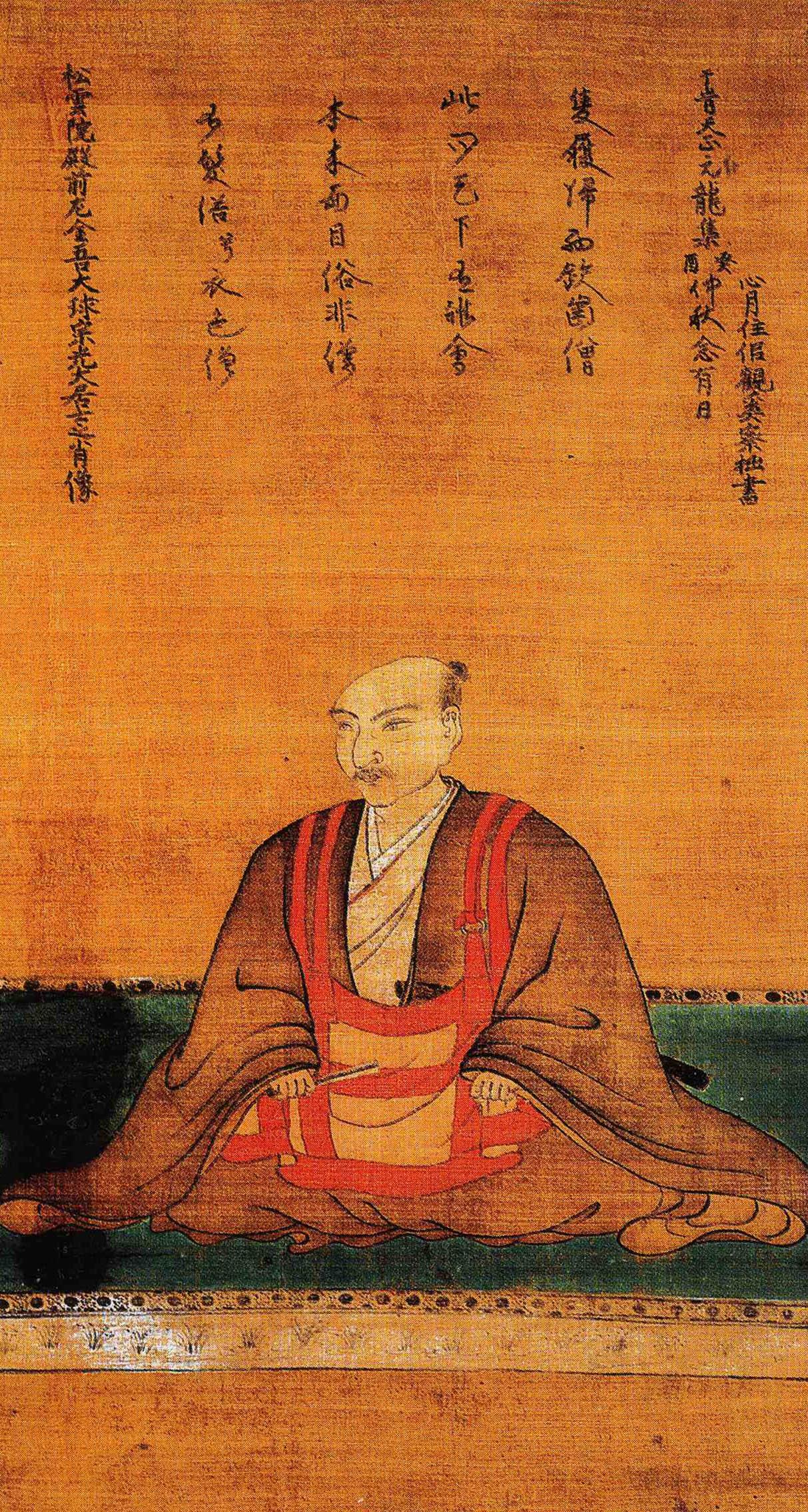 朝倉 義景 朝倉義景 - Wikipedia