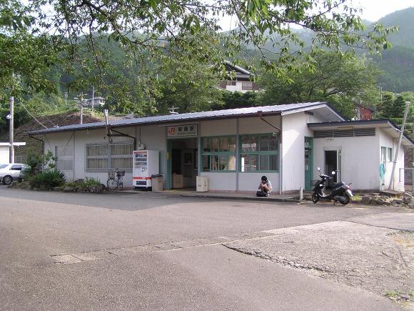 아타시카 역