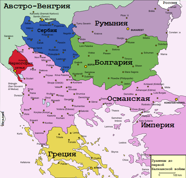 an overview of the opinion on the civil war conflict in the balkan peninsula