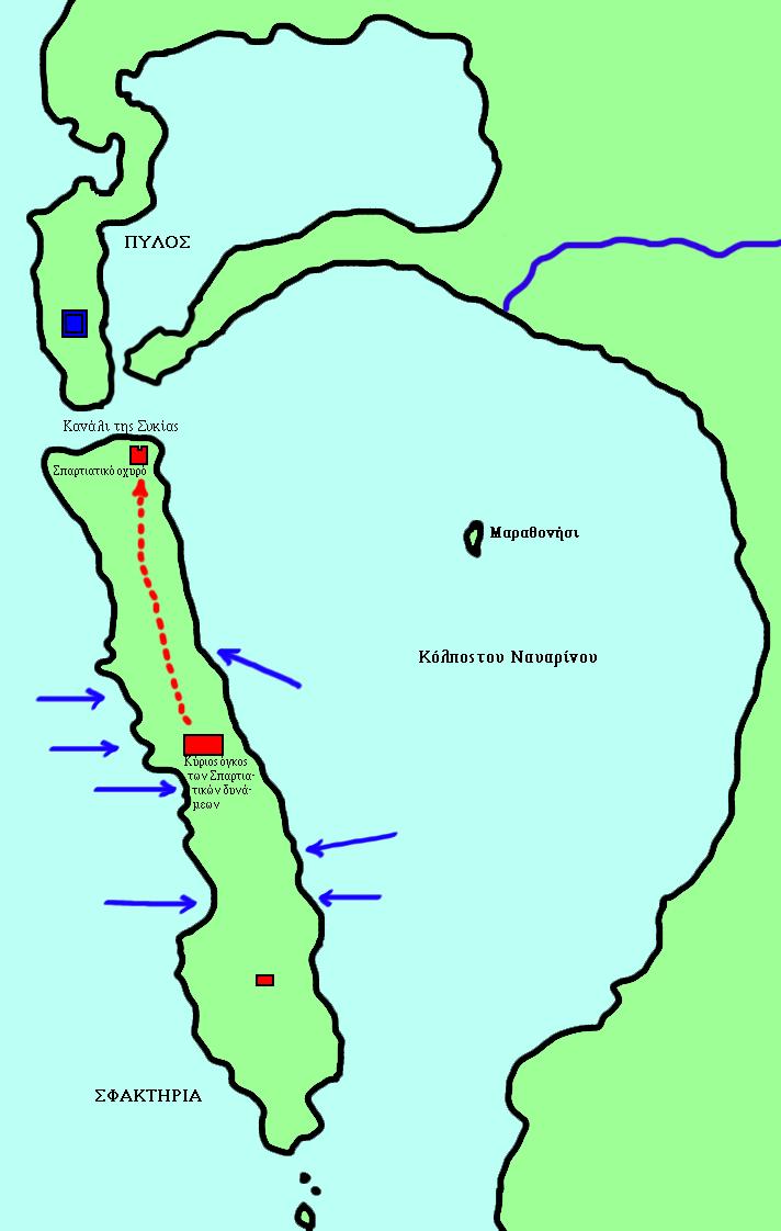 Μάχη της Πύλου και της Σφακτηρίας - Βικιπαίδεια
