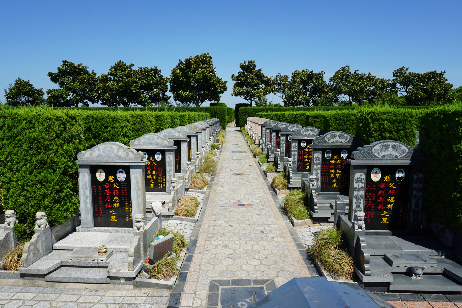 Cemetery wikiwand for Mobile home landscape design