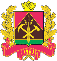 File:Coat of arms of Kemerovo Oblast.png
