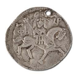 Car Dusan u slikama Coin_of_Emperor_Stefan_Du%C5%A1an