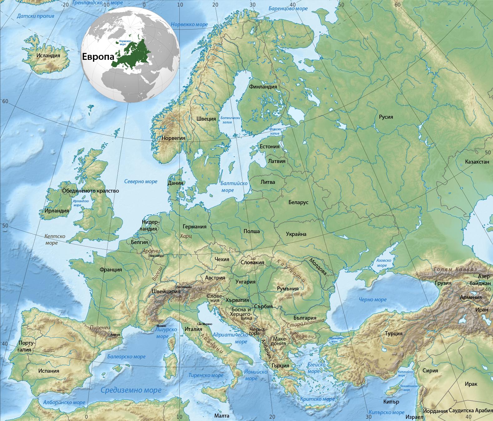 Холандия, България, Китай
