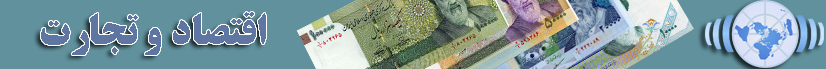 Finance banner-fa.png