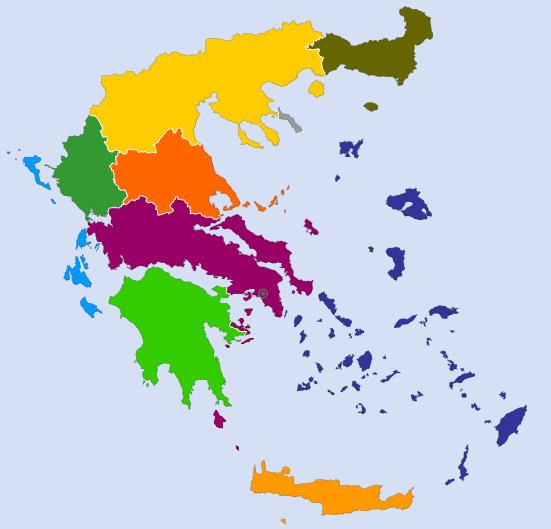 Greek geographic regions.png