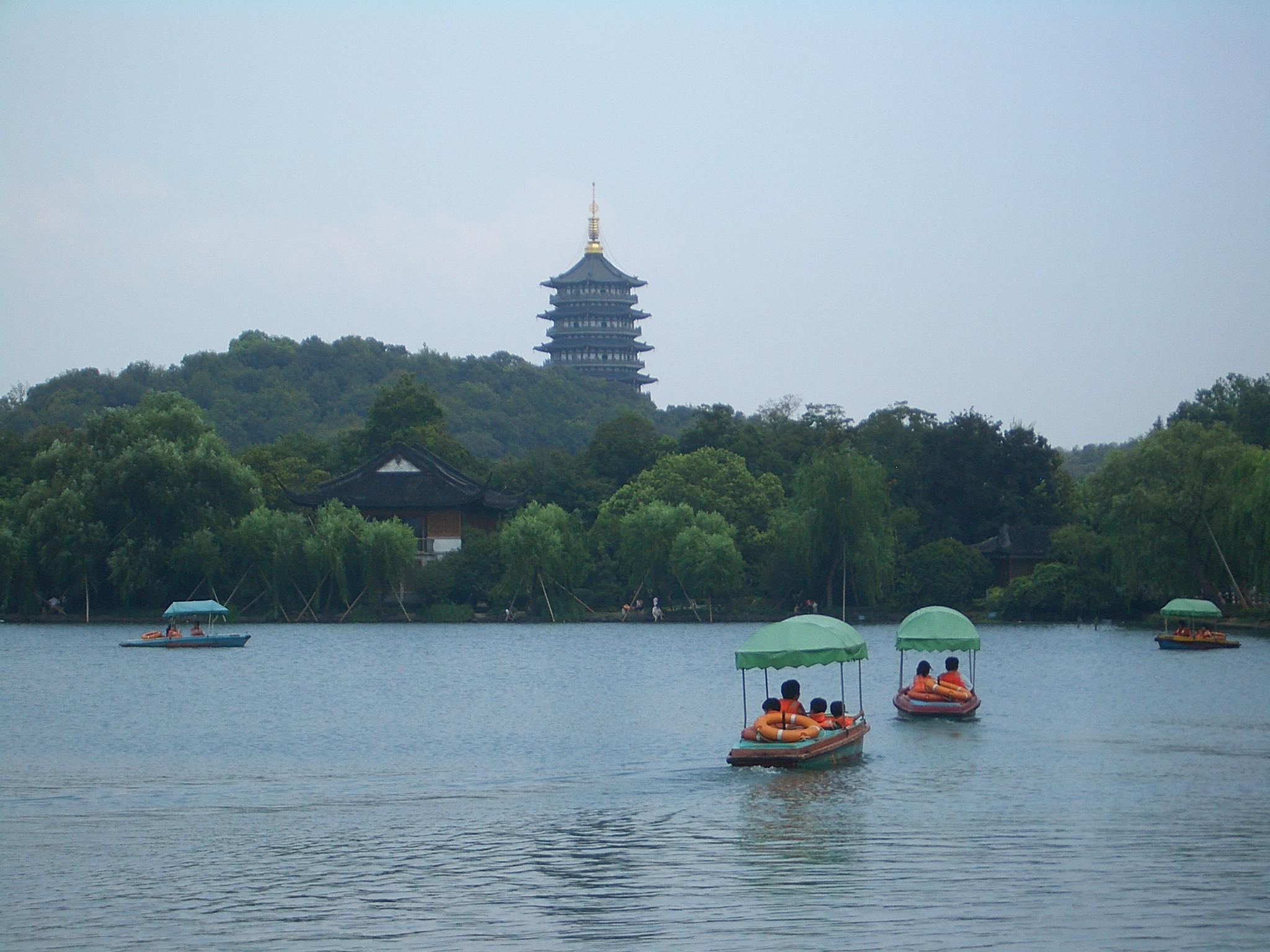 West Lake Chinese Restaurant Menu