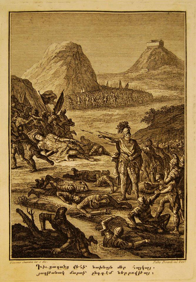 ベヒストゥン碑文の画像 p1_14
