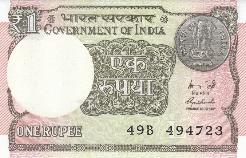 Indian 1-rupee note - Wikipedia