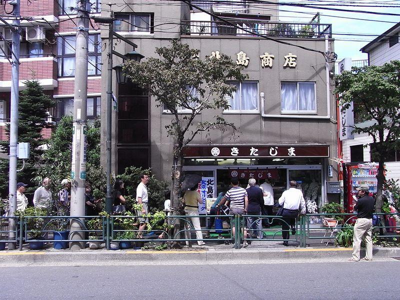 北島商店(2008年8月27日撮影)Wikipediaより