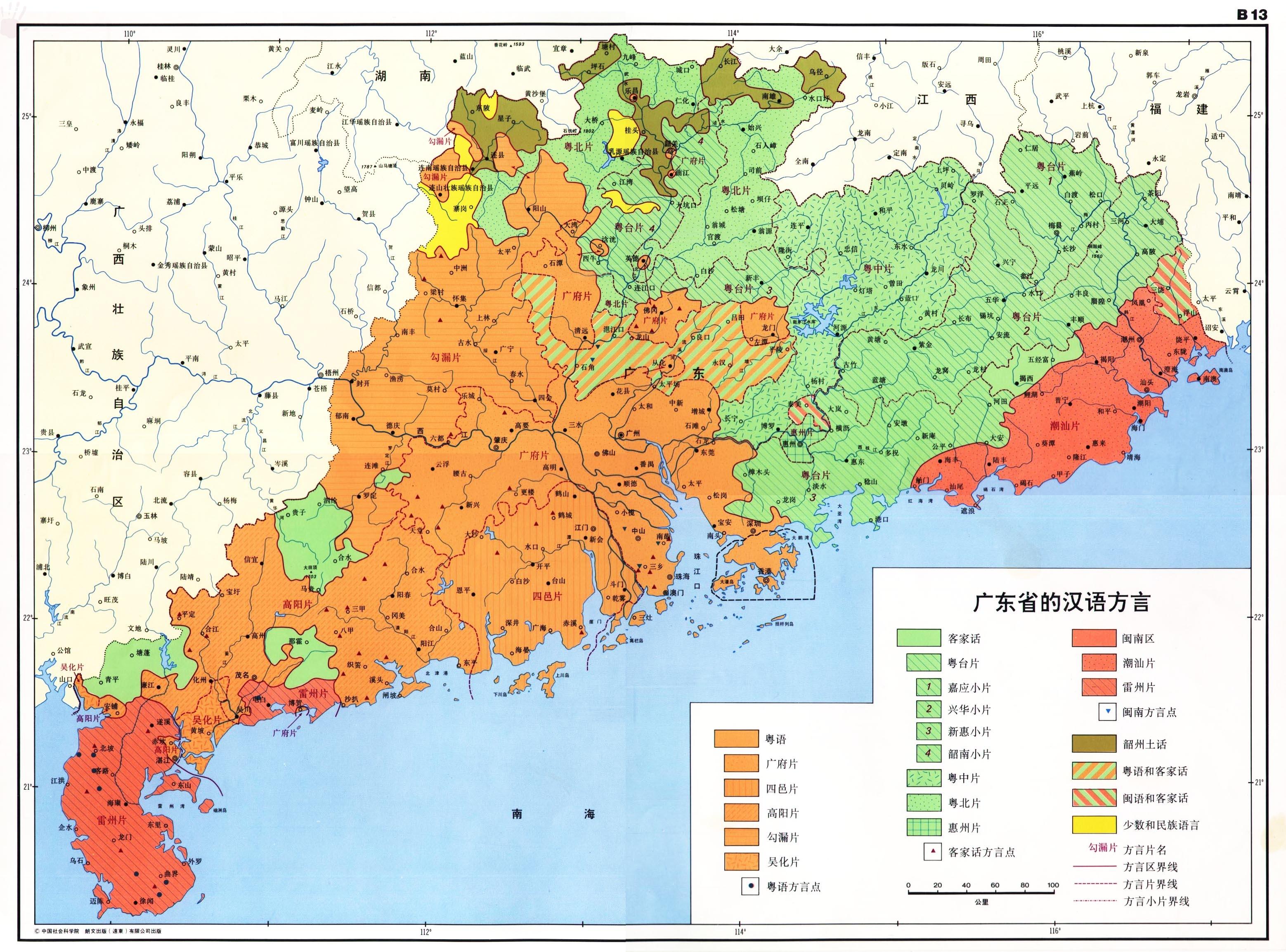 Filelinguistic map of guangdong hong kong and macau in orange filelinguistic map of guangdong hong kong and macau in orange color gumiabroncs Images