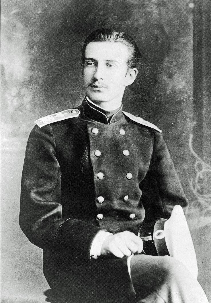 File:Marele Duce Nicolae al Rusiei.jpg