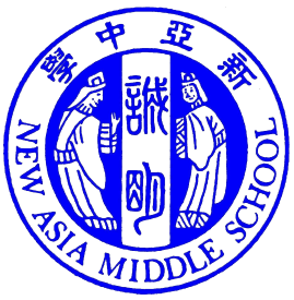List of secondary schools in Hong Kong - WikiVisually