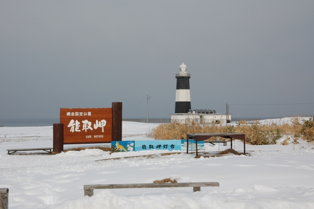 File:Notoromisaki cape Abashiri Hokkaido Japan.jpg