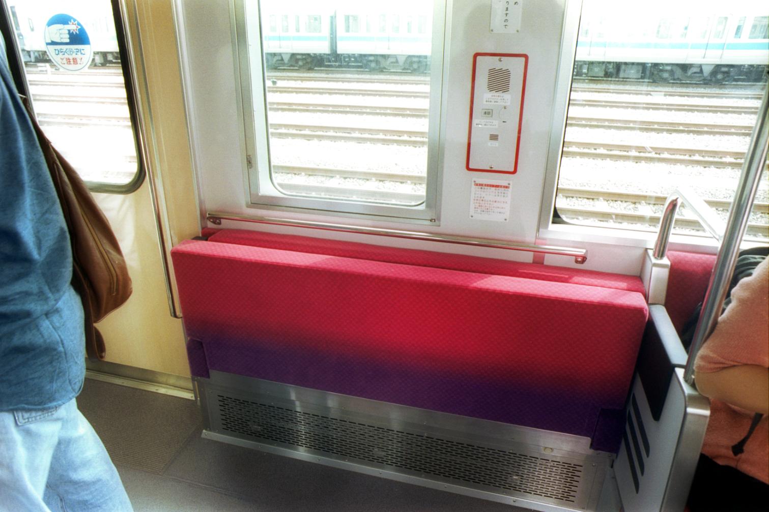 Unusual Foldable Seats Gallery - Bathtub for Bathroom Ideas ...