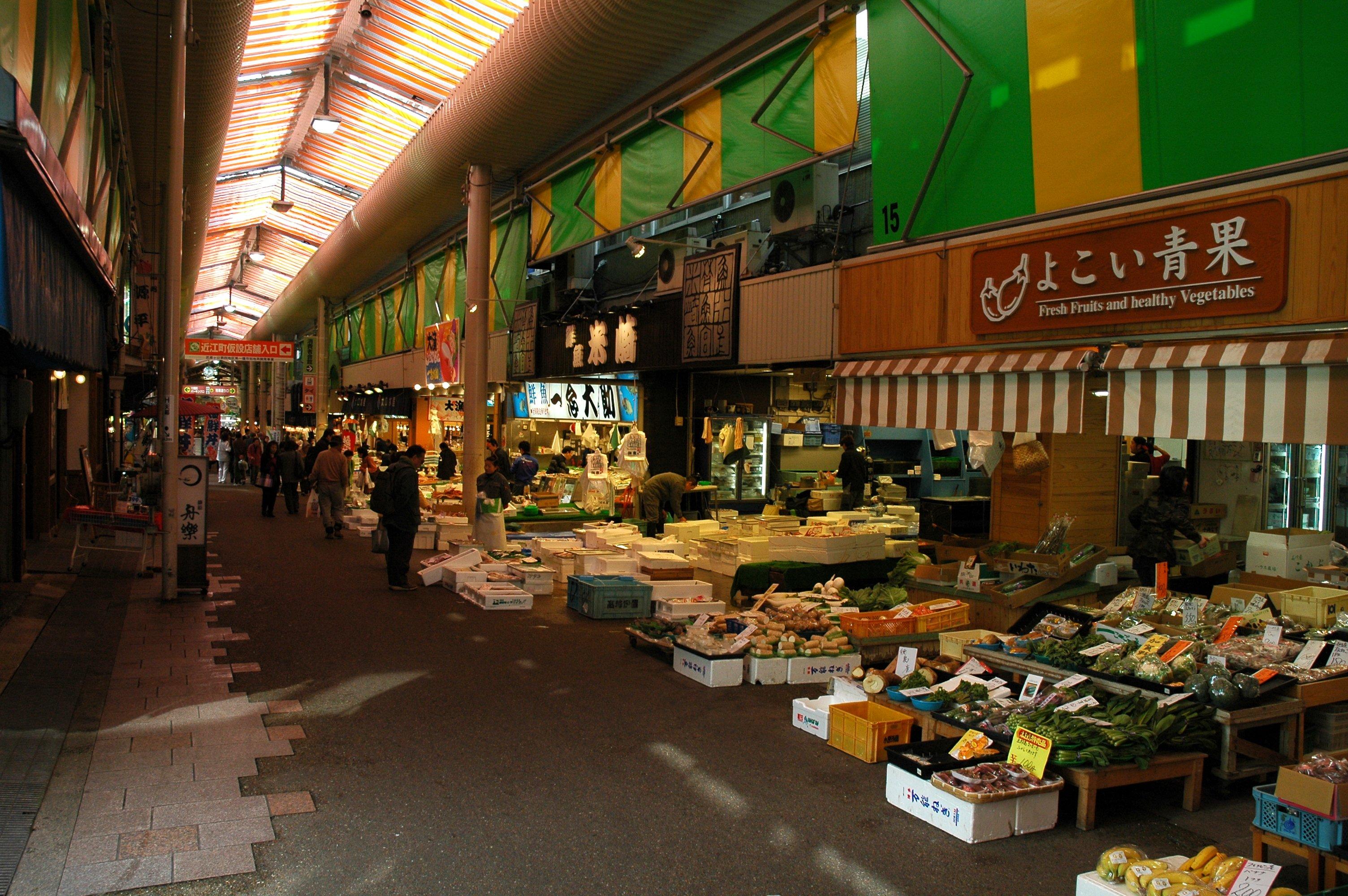 Omicho Market.JPG