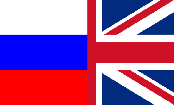File:Russian-English flag.PNG